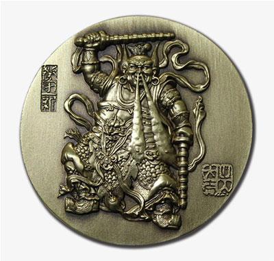 上海百拓-哼哈二将《出入大吉》大铜章一对